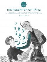 The Reception of Hafiz