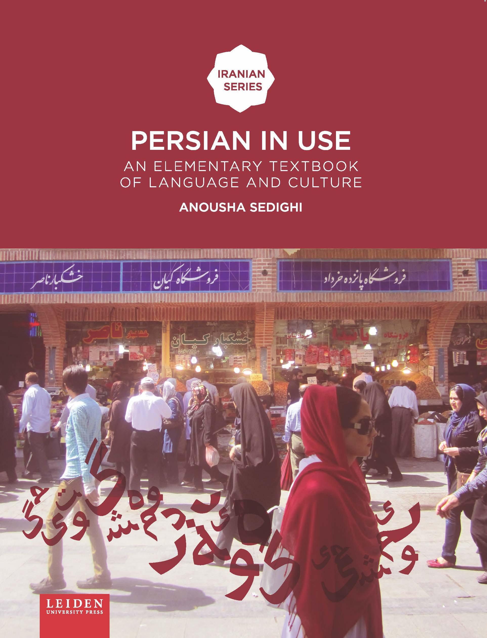 Persian in Use