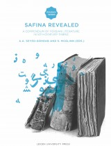 Safina Revealed