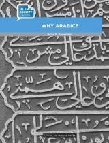 Why Arabic?