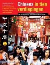 Chinees in tien verdiepingen - deel 1