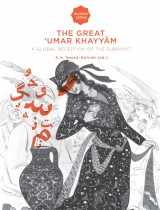 The Great 'Umar Khayyam