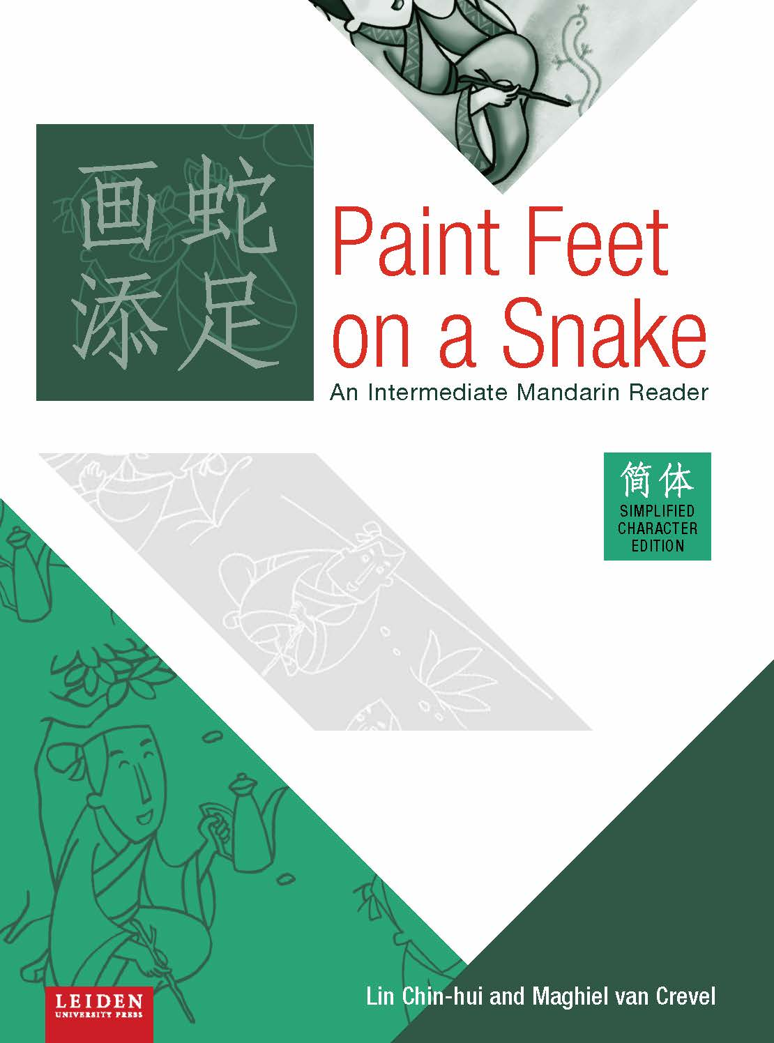 Paint Feet on a Snake - Simplified Character Edition