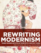 Rewriting Modernism