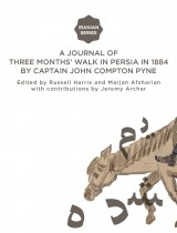Cover A Journal of Three Months' Walk in Persia