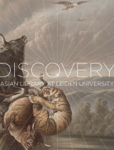 Cover Voyage of Discovery