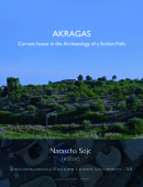 Cover Akragas
