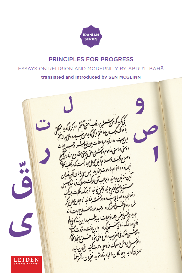 Cover Principles for Progress