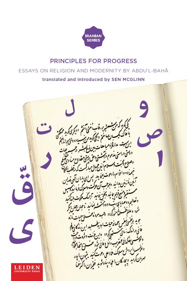 Cover Principles for Progress